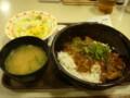 麻婆茄子丼大盛味噌汁サラダセット  510 円@すき家  (from DSC-G3)