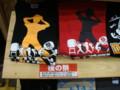 RED BAZOOKA さんの [ 後の祭り ] 。きになるきになるきになる。 (from DSC-G3)