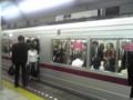 日比谷線恵比寿駅。若干混んでるのでつぎのまつ