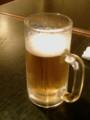 ビール一杯250円 小岩 美中味