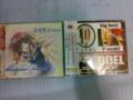 因みに買ったCDはこちら。