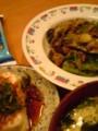 久々にご飯写真。挽き肉と茄子の味噌いためと冷奴、ワカメスープ(  ´