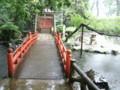 雨の須藤公園