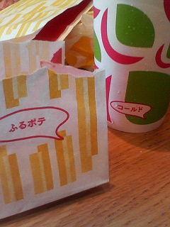 ふるぽて、四川マーボー風味