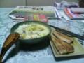 今日の晩御飯  中華風雑炊とホッケ