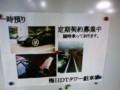 販促ポスター。A3×4