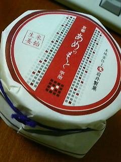 京都の「あめのもと」を頂いたので自宅であめ湯がつくれる!