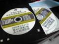 なぜか結構マジ仕様の消防DVD