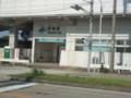 今日のUターンポイントあおなみ線野跡駅。