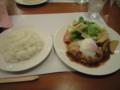 伊都キャンパスのビッグオレンジ内に出来てたレストランに行ってみた