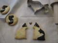 従姉妹がサラダ&スリッパクッキー作ってくれた♪