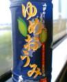 JA甲賀が誇る緑茶。