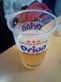 ある航空会社のラウンジのビールは発泡酒のような気がするのは僕だけ