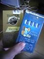 new cigaret (右:ハワイアンブルー 左:バ ニラ)