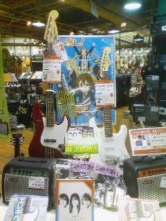 錦糸町の島村楽器がたいへん面白いことに