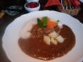 洋食屋『香味亭』にて牛挽き肉のカレー。サラダ付きで680 円は安い。