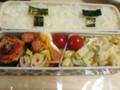 今日のお弁当☆やわらか戦車☆一手間かけたピーマンジャガ詰めが、写