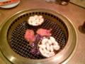 中野坂上「紅華苑」で焼肉なう。タン塩が美味しいo(^-^)o
