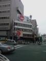 田原町仏具店たちはお盆前のクリアランスセール中でした。