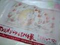 夏休みに天保山でジブリのレイアウト展があるらしい…絶対見に行く!