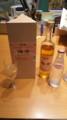 今日のお酒は富永蔵の梅酒です。二年間熟成された梅酒で、トロリとし