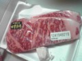 携帯整理してたら発見(._.)今年の誕生日に食べた肉!うまかったなあ( ̄