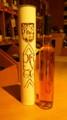 今日のワインはアルガ・ブランカ・ドースという白ワインです。海老さ