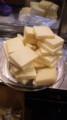 チーズの山山山!!