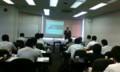 組織活性化プログラム第三期STEP3スタート。