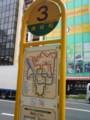 イマココ! L:東京都台東区台東四丁目29 そして御徒町におるワタクシ