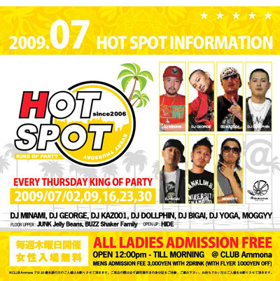 tonight...'HOT SPOT' @ club anmmona.ill spin since 2:40am.lets get it on!!