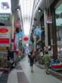 イマココ! L:大阪府大阪市中央区千日前2丁目 千日前道具屋筋商店街