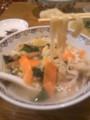 刀削麺さっき。(なうじゃない)おいしかったけどめちゃ量が多かったぁ