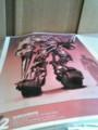 職場のプリンターで印刷してみた。まさかのインク不足で赤いー!!お