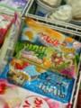 I got GaLiGaLi-kun,sweet-ice-bar~~alive