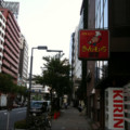 L:東京都新宿区西新宿三丁目17