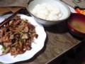 野菜炒めできた。味はしょっぱい。