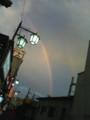 鶯谷出発。虹が出ていたので写真貼りつけ。これで見るとしょぼいけど