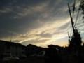 Wonderful evening glow
