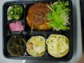 今日のお昼は、 赤坂キッチン・テルーサの日替わり弁当。メインはメ