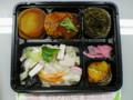 本日のお昼は 赤坂キッチンテルーサの日替わり弁当は八宝菜とミニ煮