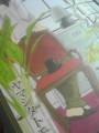 新刊ウヒョォオオ\(^O^)/読んだんですが一、二を争うくらい好 きでし