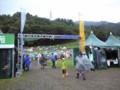 tent area entrance