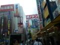 I'm in Akihabara, yey!!