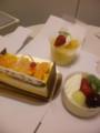 お誕生日に食べたケーキd(・ω・*)二人ともマンゴー好きだので、美味し