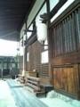飛鳥寺と蘇我入鹿の首塚
