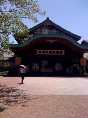 トモダチと大江戸温泉行ってきましたー。久しぶりにゆりかもめ乗った
