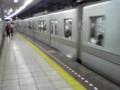 今朝の地下鉄