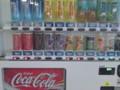 試験期間中の学生ラウンジ、売り切れはコーラとリアルゴールド。何か