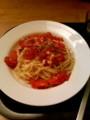 冷製トマトパスタ〜途中からモッツァレラ散らしながらたべま した。